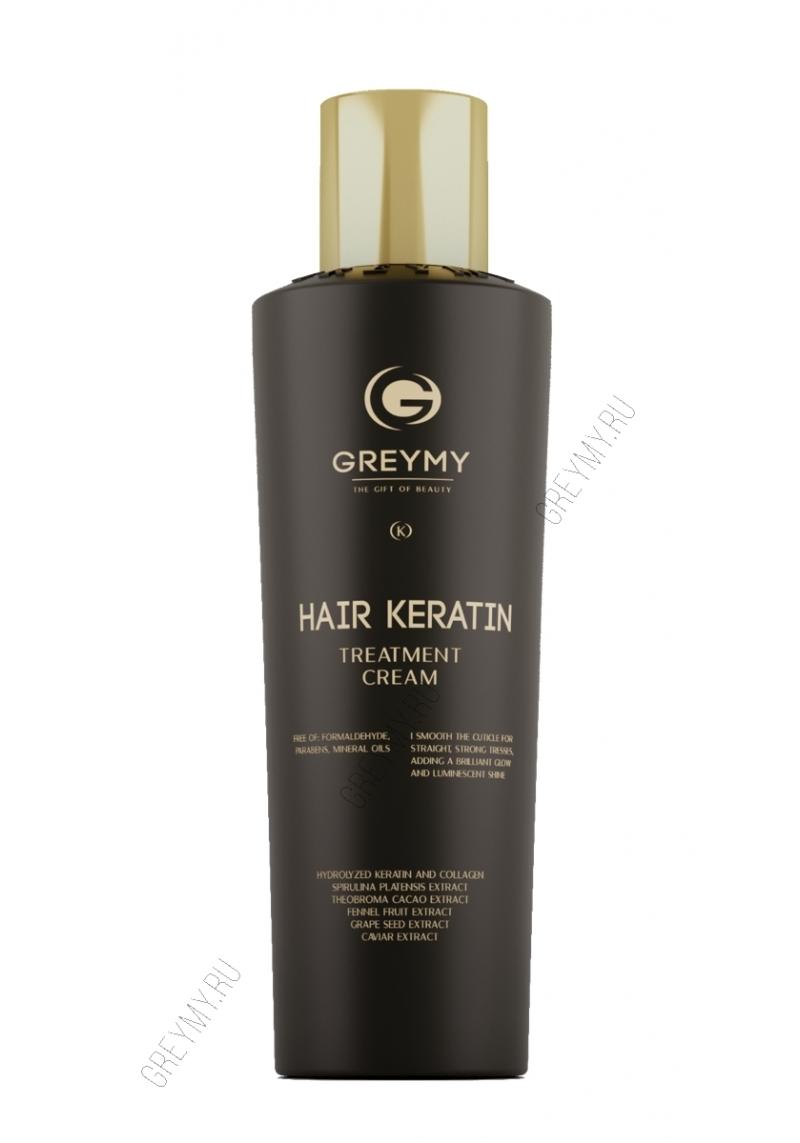 Hair Keratin Treatment Cream 500ml