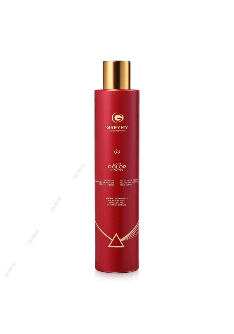 Greymy Zoom Color Shampoo